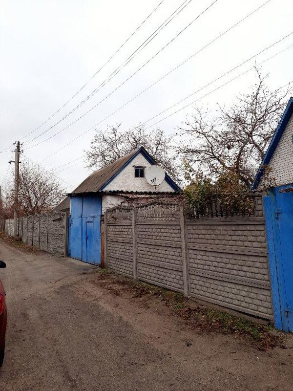 Продажа домов Днепр