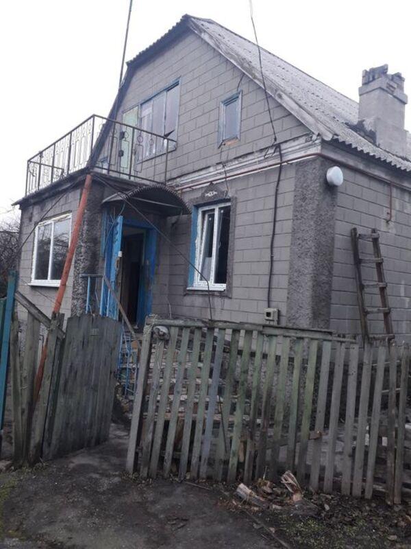 Продажа домов Каменское (Днепродержинск)